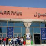 Échange scolaire, sportif et culturel entre les Lycées français d'Agadir et de Gran Canaria